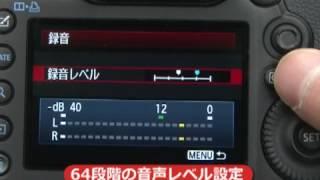 キヤノンEOS5DMarkII(カメラのキタムラ動画_Canon)
