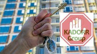 Kadorr Group - сирийская афера на украинской земле