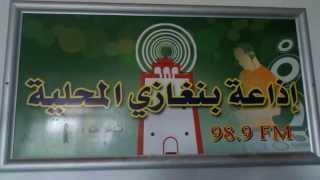 اغاني طرب MP3 فاطمة أحمد ياعز الرفاقة تحميل MP3
