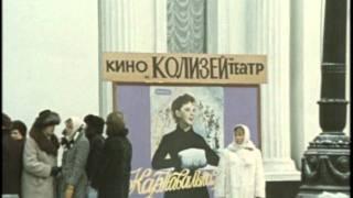 """Георгий Гаранян - Вальс из к/ф """"Покровские Ворота"""""""