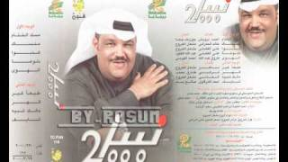 تحميل اغاني نبيل شعيل ما أنساك البوم نبيل 2000 النسخة الاصلية MP3