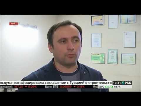 Создание ассоциации развития информационных технологий Республики Башкортостан