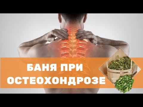 Лечебный самомассаж при шейном остеохондрозе