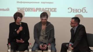 Встреча с Авдотьей Смирновой, Виктором Ерофеевым и Александром Цыпкиным