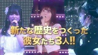180924IZ*ONEMiyawakiSakura,YabukiNako,HondaHitomiwillhaltactivitiesinAKB48for2.5years
