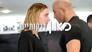 דוקותיים | BIG BAD אולגה רובין לוחמת הכלובים - MMA