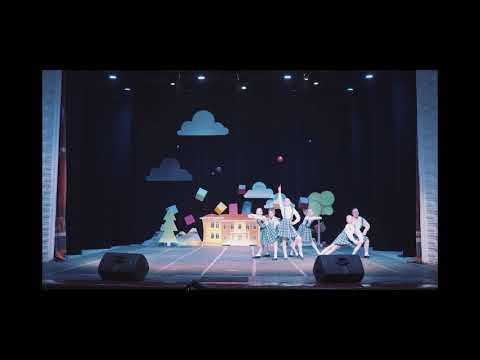 Коллектив детского танца