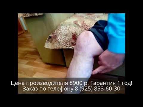 Катушки Мишина ТГС-3А - Варикоз, Давление, Боли в спине!