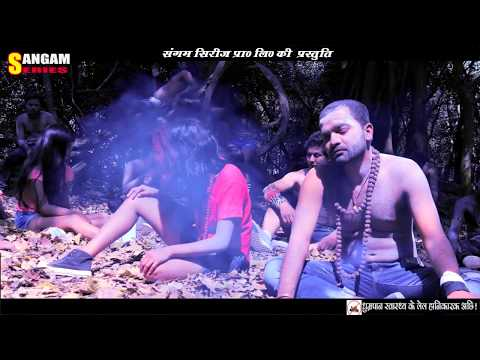 SUPER HIT MAITHLI SONG-BHANG GANJA SANGAM MAITHALI SUPER HIT MAITHLI SONG BHANG GANJA