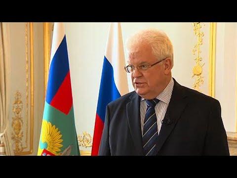Η Ρωσία απορρίπτει τους ολλανδικούς ισχυρισμούς