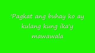 Sponge Cola - Kailangan Kita with Lyrics (Tower Sessions)