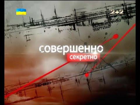 Цілком таємно. Хитрий Батька. Як Білорусь заробляє на війні України та Росії