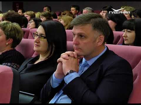 Областной Минфин выявил нарушения на 195 млн руб. при расходовании бюджетных средств
