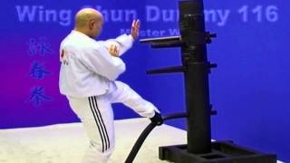 Wing Chun Dummy Training Wooden Dummy   Lesson 11