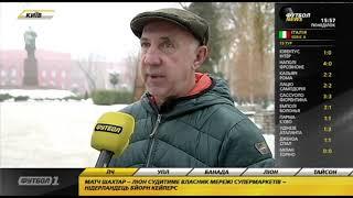 Александр Сопко: Шахтер идет по своему чемпионскому графику