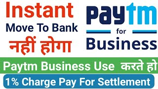 Paytm Business Deducting 1% Charge While Making the Settlement | Paytm Business | Rock Tech Prince