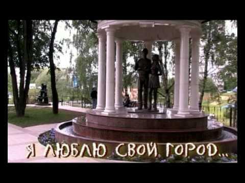 город Видное Московской области