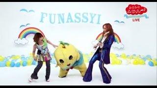 日本超人氣吉祥物─瘋狂的船梨精ふなっし
