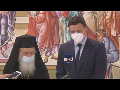 Β. Κικίλιας: Ζητήσαμε η Εκκλησία να βοηθήσει την προσπάθεια για την αντιμετώπιση της πανδημίας