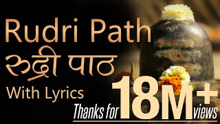 Complete Rudri Path with Lyrics | Vedic Chanting by 21