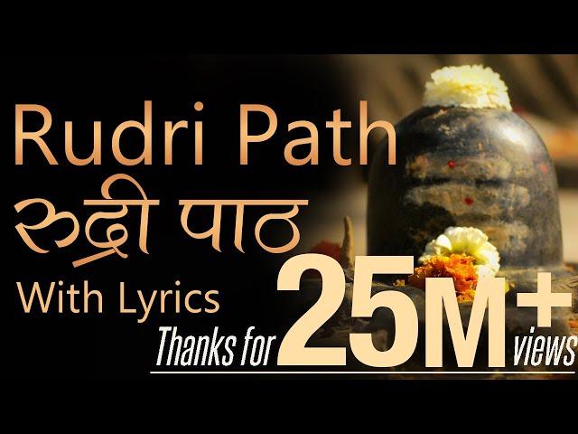 Complete-rudri-path-with-lyrics