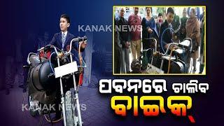 Student From Uttarakhand Develops A Bike Which Will Run Through Air
