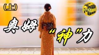 25年前发生在东京地铁最令人难忘的事件 (上)一个至今让日本人后怕的疯狂组织[脑洞乌托邦 | Mystery Stories TV]