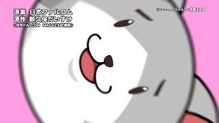TVアニメ「みんな集まれ!ファルコム学園」番組紹介PV