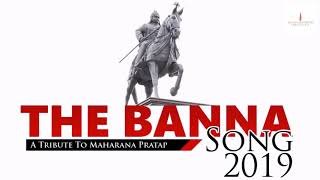 The Banna Song - Banna Ho To Aisa