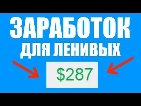 Как зарабатывать деньги в робокрафт