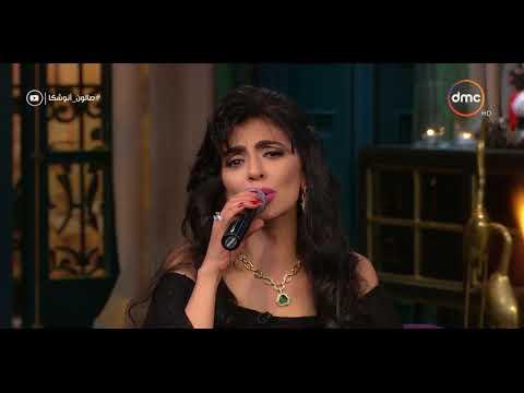 هدى عمار تغني من ألحان عمار الشريعي