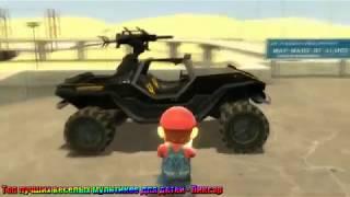 Марио и Луиджи ездят на гамбургерах и хамерах гонки вызов канал для детей Пиксар #2