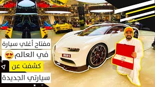 UAE Supersport