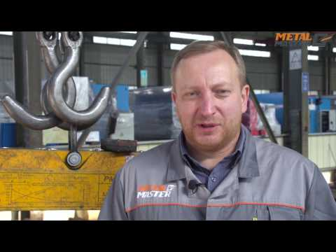 Репортаж с производства гидравлических листогибочных прессов и гидравлических гильотин Metal Master