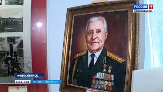 Экспозицию памяти Героя Советского Союза Дмитрия Бакурова открыли в новосибирском музее боевой славы