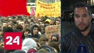 Париж на осадном положении: французы вспомнили революционное прошлое - Россия 24