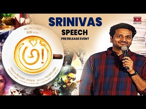 Avasarala Srinivas Amusing Speech @ Awe Pre Release Event