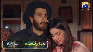 Khuda Aur Muhabbat Teaser 36 & Episode 35 Showbiz Glam