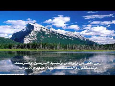 سورة الدخان كاملة بصوت الشيخ خالد الجليل