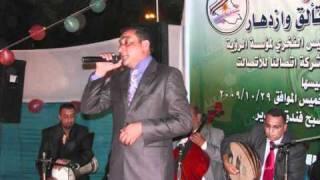 اغاني حصرية Majid Al-Sayad- Eid b'eid - ماجد الصياد ،إيد بإيد تحميل MP3