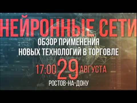 Интернет инвест проеты за рубли