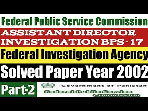 Download Solved Question Assistant Director Bps 17 Past Paper Mcqs