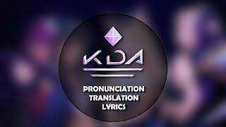 K/DA - POP/STARS LYRICS (가사, 파트 정리, 한국어 번역)