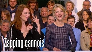 Julianne Moore Note Robert Pattinson! - Zapping Cannois