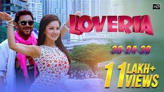 36-24-36 | Loveria | Soham Chakraborty | Puja Banerjee | June Banerjee | Samidh Mukherjee