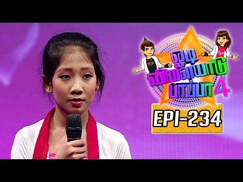 Odi-Vilayadu-Pappa-Season-4-Epi-234-John-Moni-Dance-Show-11-07-2016
