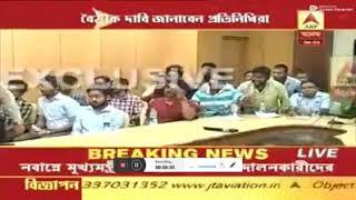 Junior doctors meeting CM Mamata Banerjee  Doctor's Strike  17June,2019