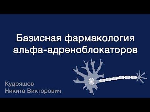 Гомеопатия против гипертонии форум