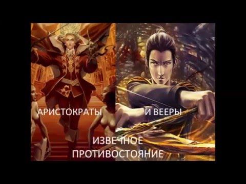 Шаманки из героев меча и магии