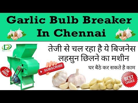 Garlic Bulb Breaker